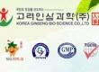 Công ty Korea Ginseng Bio-science Co.,Ltd