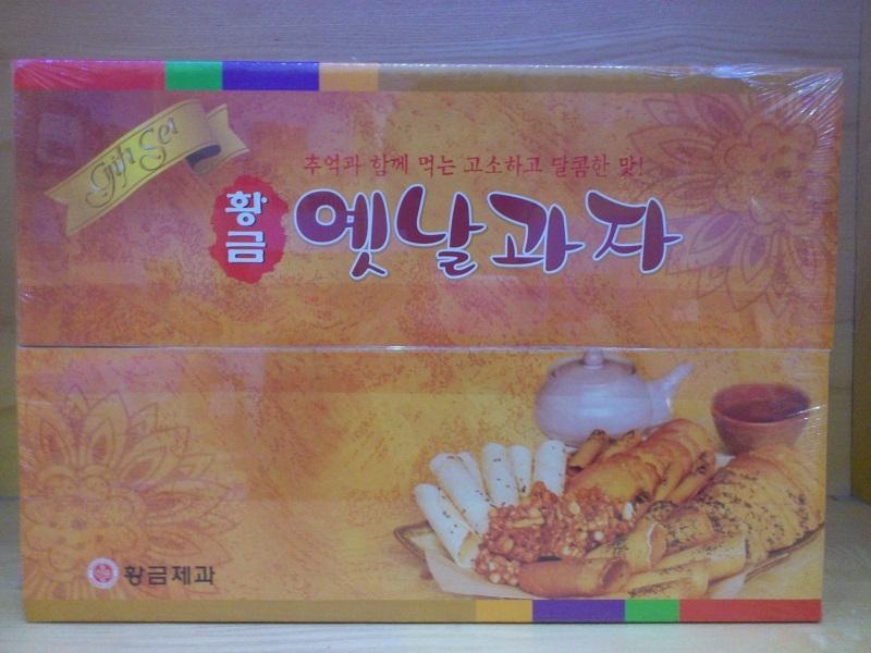 Bánh quế hoàng cung - Golden sweet cake