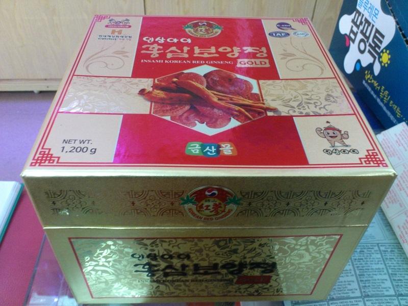 Cao hồng sâm linh chi Insami_Korean Red Ginseng PREMIUM