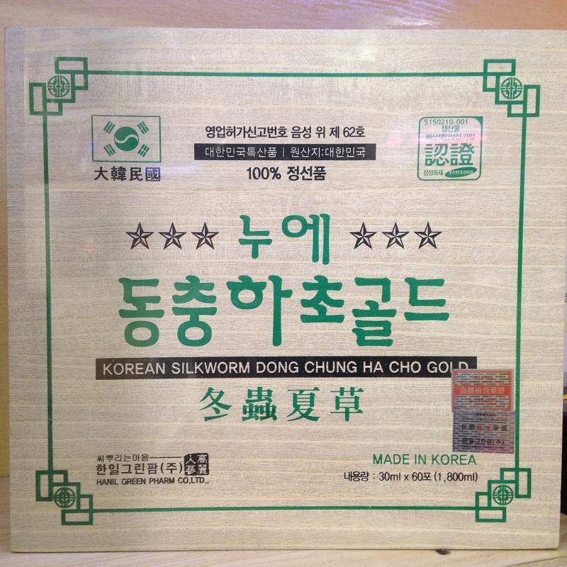 TPCN: Chiết xuất đông trùng hạ thảo Hanil - Silkworm Dong Chung Ha Cho Gold