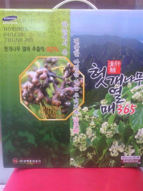 Nước bổ gan Hovenia dulcis thunb 365_ Ganghwa