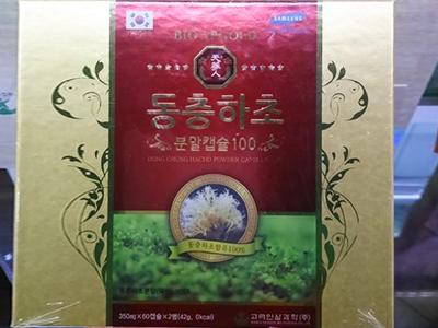 Viên con nhộng 100% bột đông trùng hạ thảo