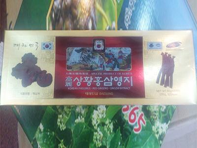 Cao hồng sâm linh chi nấm thượng hoàng Daesung