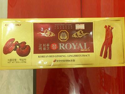 Cao hồng sâm-linh chi Royal_Korean red ginseng Lingzhi extract