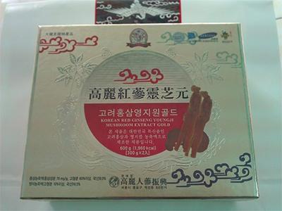 Cao hồng sâm linh chi Youngji Gold (600g)