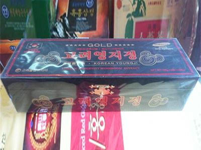 Cao linh chi đỏ Youngji gold hộp gỗ đen