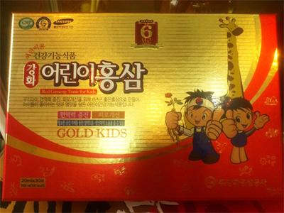 Hồng sâm baby Gold Kids_Kangwha