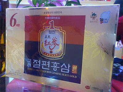Hồng sâm lát tẩm mật ong Dajung- Korean honeyed red ginseng slice gold