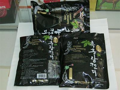 Kẹo hắc sâm Daedong 250g