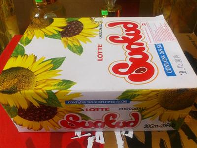 Kẹo hướng dương bọc socola Hàn quốc