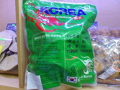 Nấm linh chi đỏ Daryuwon - Lingzhi Mushroom
