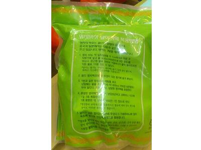 Nấm Linh Chi đỏ - Lingzhi Mushroom (đóng túi màu xanh)