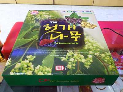 Nước bổ gan Hàn Quốc hovenia dulcis Twfood