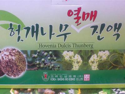 Nước bổ gan Hovenia Dulcis Thunberg_Bio Science