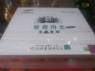 Nước đông trùng hạ thảo hộp gỗ - Korean red ginseng bio