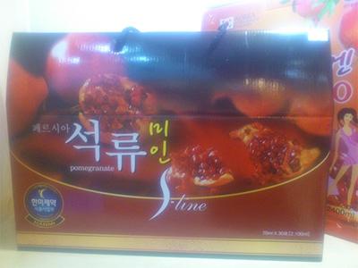 Nước ép lựu Hàn Quốc_Hanmi
