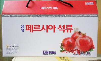 Nước ép lựu Samsung