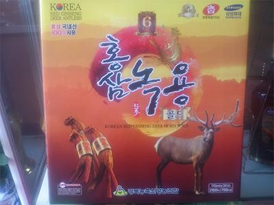 Nước hồng sâm nhung hươu- Korean Red Ginseng Deer Horn  Juice