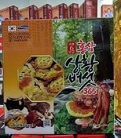 NƯỚC HỒNG SÂM_NẤM THƯỢNG HOÀNG-Red Ginseng SangHwang Mushroom