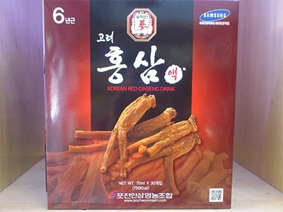 Nước tổng hợp hồng sâm Pocheon Hàn Quốc- Korean Red Ginseng Drink