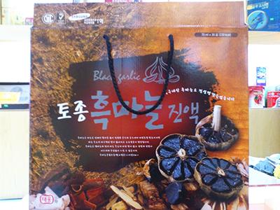 Nước tinh chất tỏi đen Hàn Quốc 30 gói_Taewoong Food