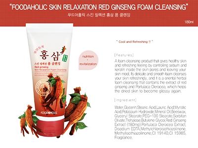 Sữa rửa mặt hồng sâm Foodaholic