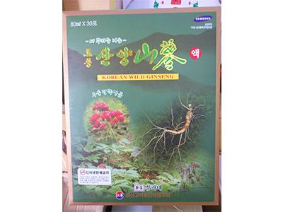 Tinh chất sâm núi đông trùng Geumsan - Wild Ginseng Silkworm Cordyceps