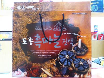Tinh chất tỏi đen Hàn Quốc (30 gói)