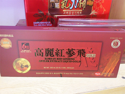 TPCN: Chiết xuất hồng sâm nhung hươu KGS - 20ml x 10 ống