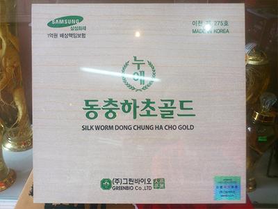 TPCN: Đông trùng hạ thảo nước GreenBio (30ml x 60 gói)