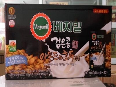 TPCN: Sữa đậu đen-hạnh nhân-hạt óc chó