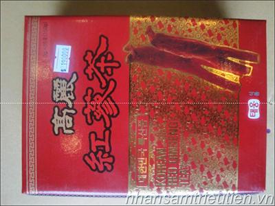 Trà hồng sâm cao cấp 50 gói