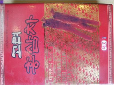 Trà hồng sâm cao cấp hộp 100 gói