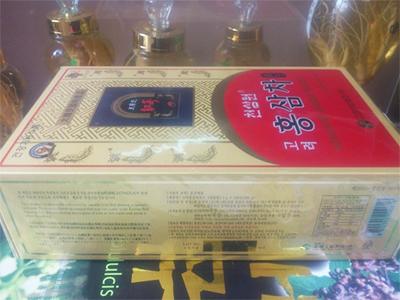 Trà Hồng Sâm Hàn Quốc Okinsam hộp 100 gói