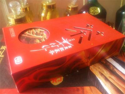 Trà hồng sâm Hàn Quốc Twfood 100 gói