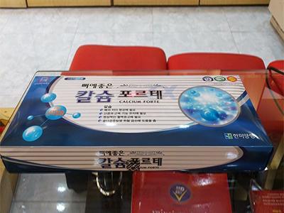 Viên Canxi _ Hanmi Hàn Quốc
