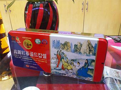 TPCN: Viên hồng sâm-nhung hươu-linh chi Dajung_120 viên x 820 mg