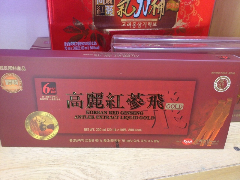 TPCN: Chiết xuất hồng sâm nhung hươu KGS - 10 ống x 20 ml